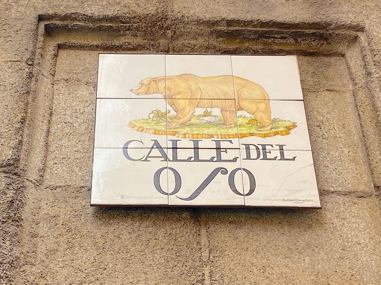 Piso en venta, del Oso, Madrid